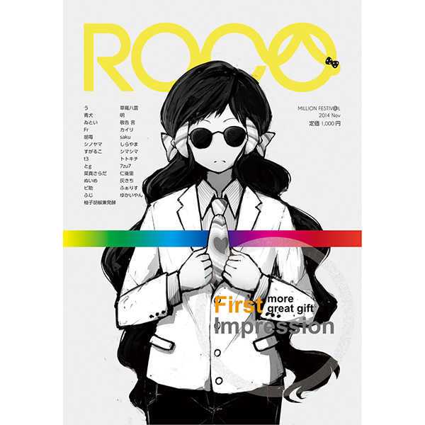ROCO [If good.(海粕)] THE IDOLM@STER