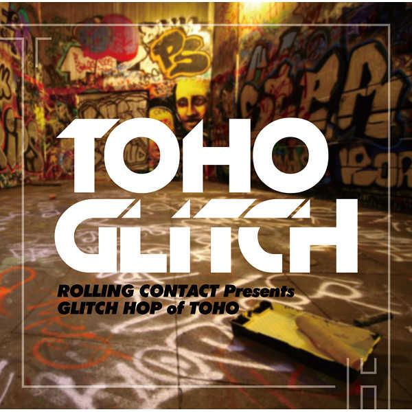 TOHO Glitch [Rolling Contact(天音)] 東方Project