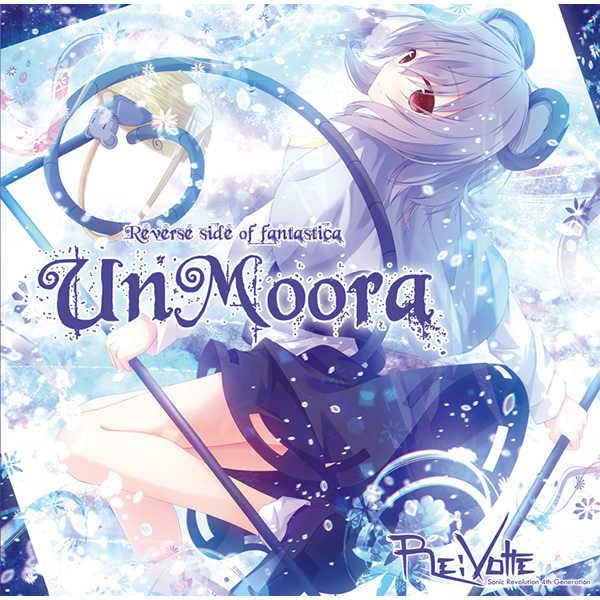 UnMoora [Re:Volte(Ravy)] 東方Project