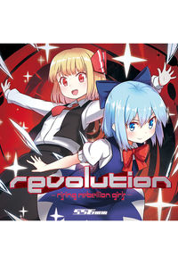 revolution -rising rebellion girls-