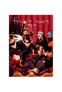 fruit tart 2013-2014