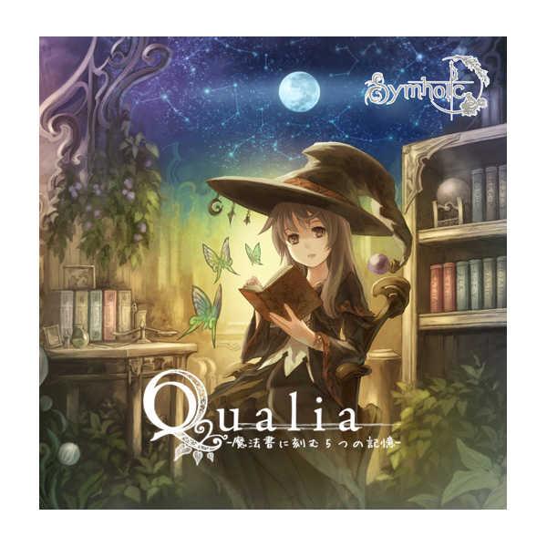 Qualia - 魔法書に刻む5つの記憶 - [Symholic(Paspal)] オリジナル