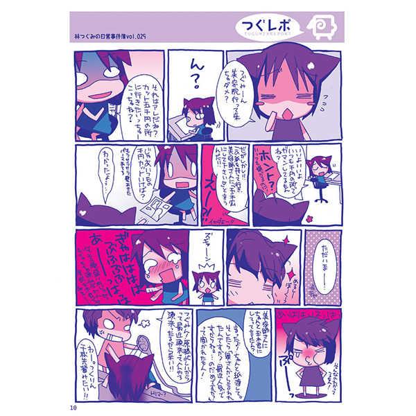 1P漫画庫2