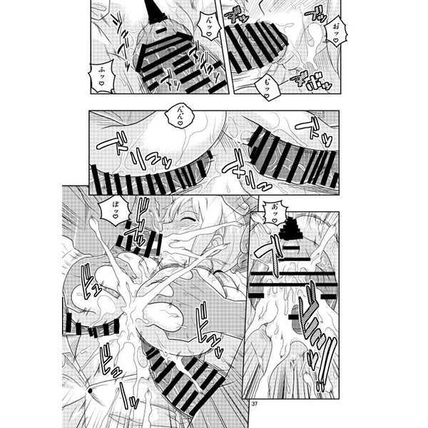 ナミ裏4・5・6総集編