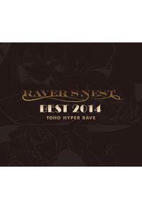RAVER'S NEST BEST 2014 TOHO HYPER RAVE