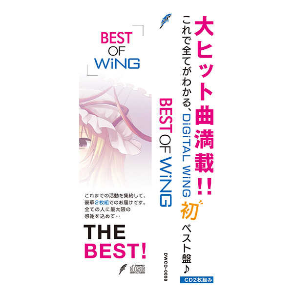 BEST OF WiNG