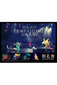 JUMP-OTOME~SHOURI~
