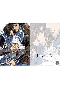 Lovers-X