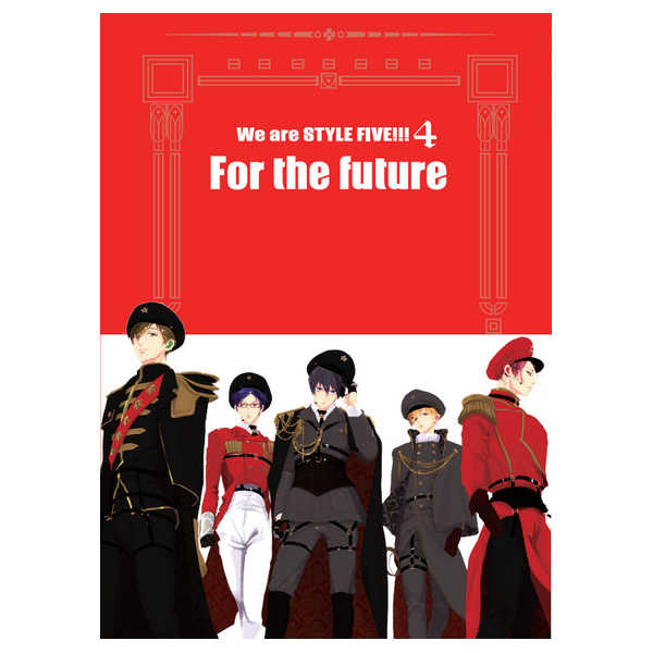WE ARE STYLE FIVE!!! 4 - For the future -