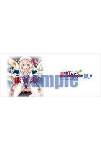 東方ライブ2015 -星虹砕/祭-【風】 オリジナルマグカップ