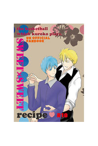 sweet x sweet recipe