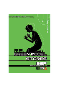 RE. GREEN MODEL STORES B6F