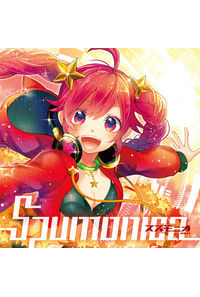 Spumonica