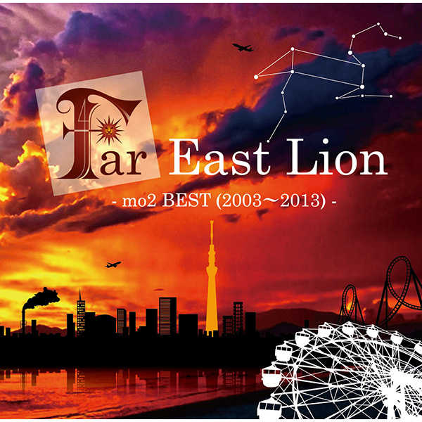 Far East Lion -mo2 BEST(2003~2013)-