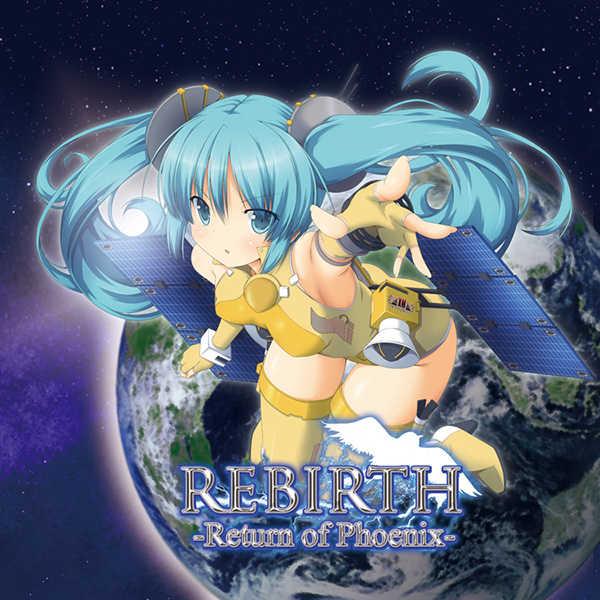 REBIRTH -Return of Phoenix- [XM -Xenon Maiden-(キセノンP)] VOCALOID