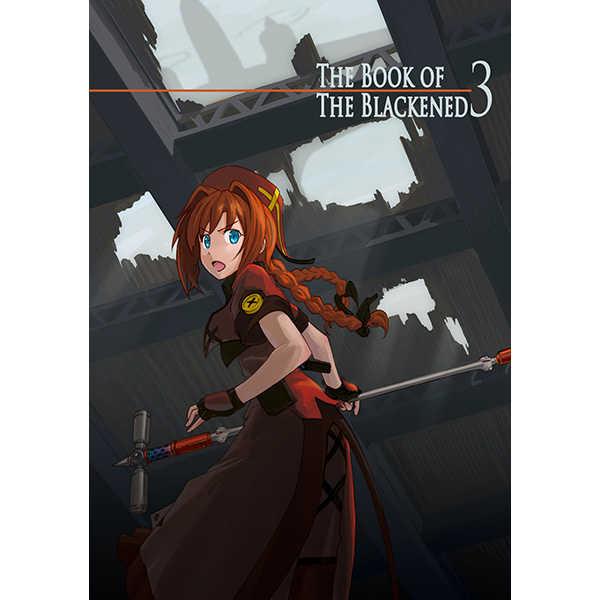 The Book of The Blackened 3 [モノクロームほりっく(セトユーキ)] 魔法少女リリカルなのは