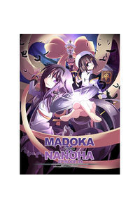 MADOKA×NANOHA episode 08