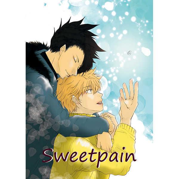 Sweetpain [極東六区(青葉六)] ハイキュー!!