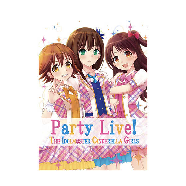 PartyLive!