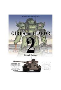 GIRLS und LABOR 2