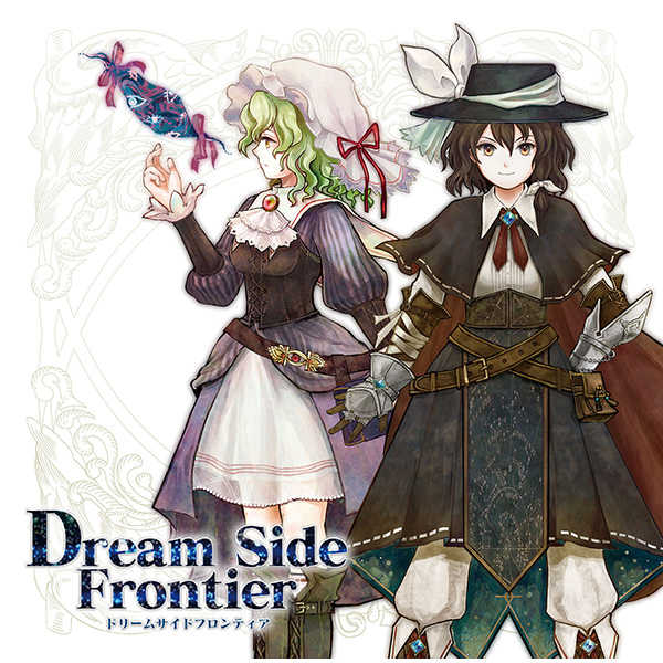 Dream Side Frontier
