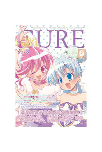 CURE 8