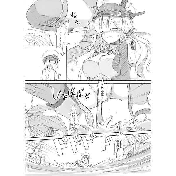 艦隊パーティ3