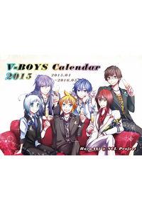 V-BOYS Calendar 2015