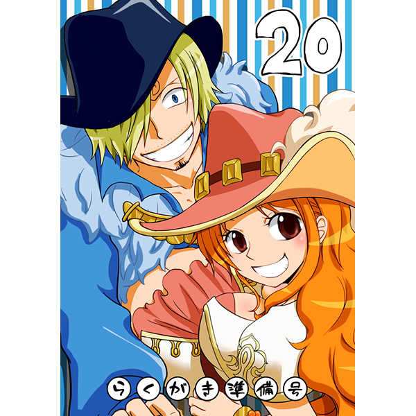 20 [Orange Typhoon(山田エナ子)] ONE PIECE