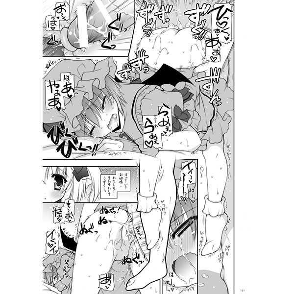しぐにゃんetc総集編01