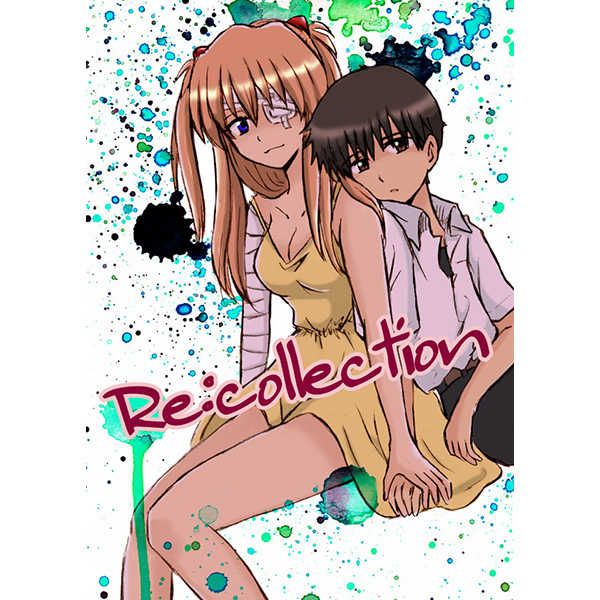 Re:collection [Parallel-w(じーま)] 新世紀エヴァンゲリオン