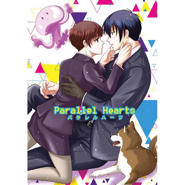 parallel hearts [Fermion(房前)] PSYCHO-PASS サイコパス