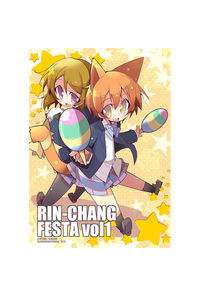 RIN-CHANG FESTA VOL1