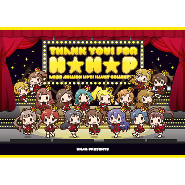 Thank you! for H☆H☆P [どらねこ永久機関(ねこたななみ)] THE IDOLM@STER
