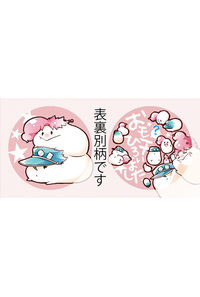 JOJOモチ:承&花、改