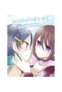 Anthology#3