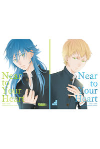 Near to Your Heart