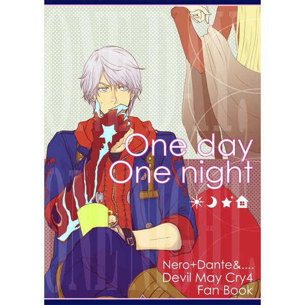 One day One night [N+(カズタ)] デビルメイクライ