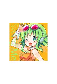 Swing Me -GUMI Cover Album 05-