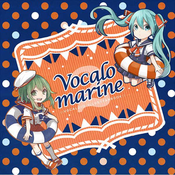 Vocalo marine 2 [taba(たま)] VOCALOID