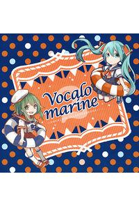 Vocalo marine 2