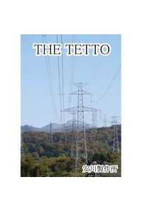 THE TETTO