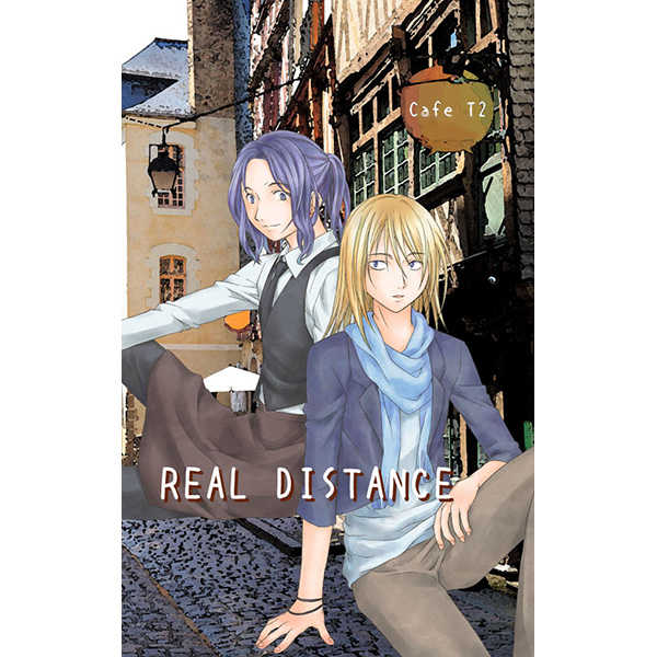 REAL DISTANCE [Framed Garden(空夜)] 弱虫ペダル