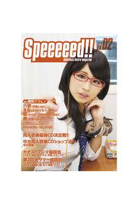 Speeeeed!! vol.02