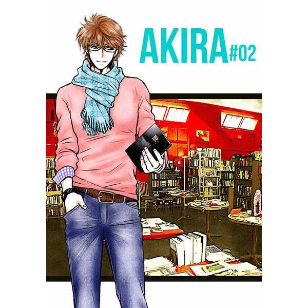 AKIRA #02 [A.S.A.P(JONJON)] オリジナル