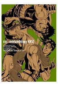 RE:recording 02