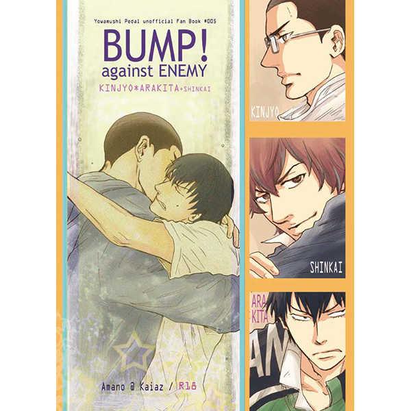BUMP! against ENEMY