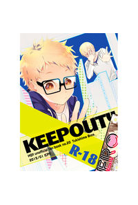 KEEPOUT!!
