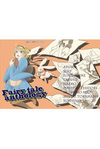 Fairy tale anthology