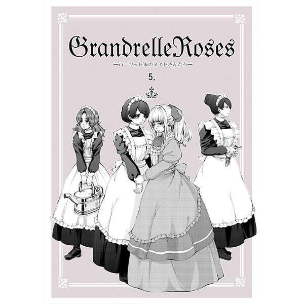 GrandrelleRoses―ハーウッド家のメイドさんたち― 5. [Bouquet Blanc(ななせ悠)] 百合
